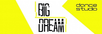 Big Dream